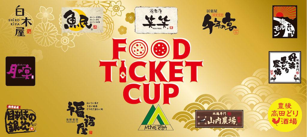 FOOD TICKET CUP