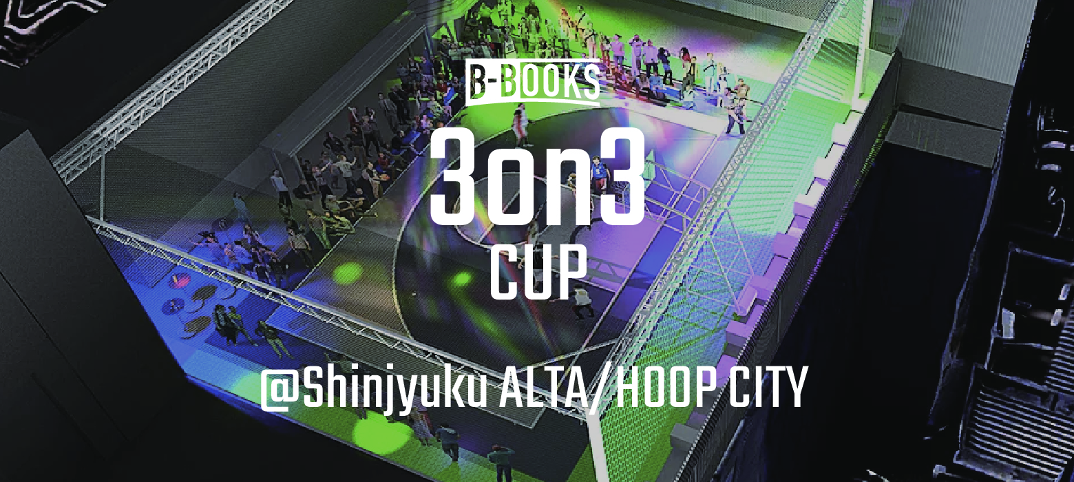 TGIF CUP in HOOPCITY vol.141