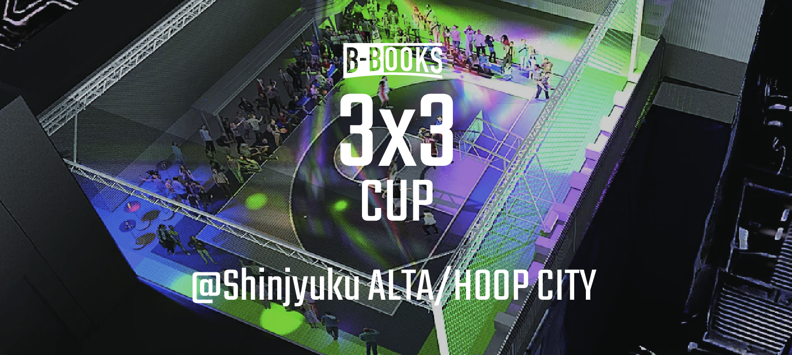 B-BOOKS CUP in HOOPCITY vol.168