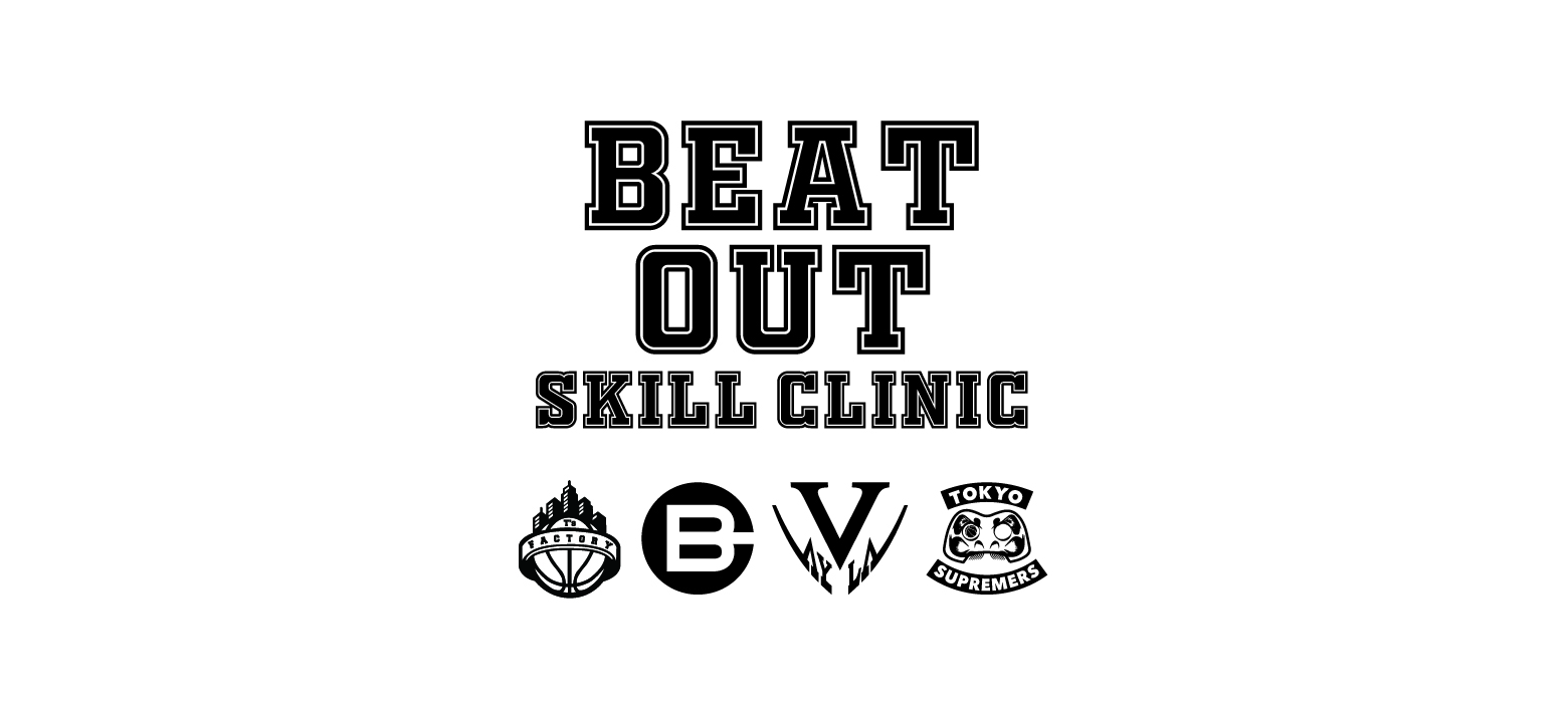 Beat Out Skill Clinic