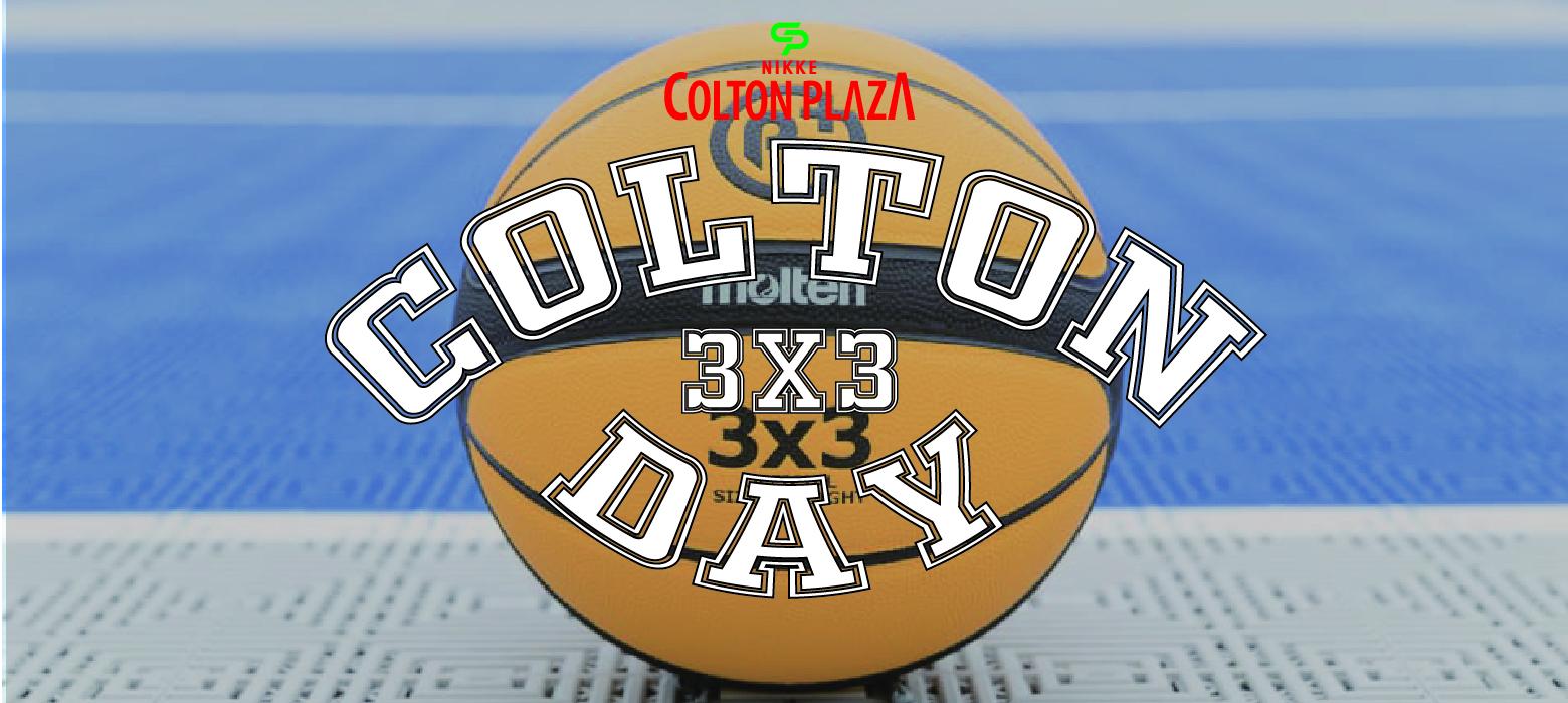 COLTON 3x3 DAY OPENカテゴリー