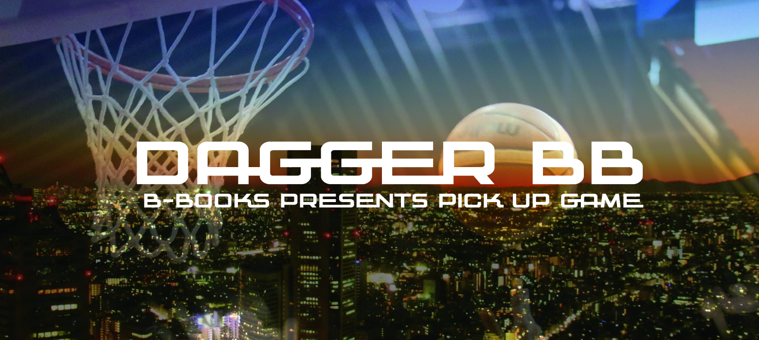 DAGGER BB vol.3