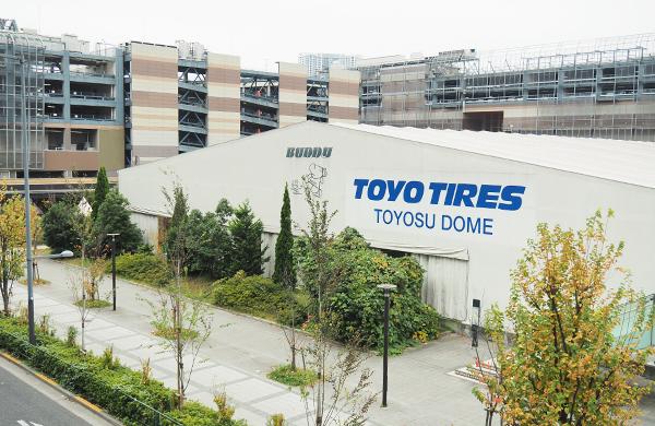 TOYO TIRES TOYOSU DOME