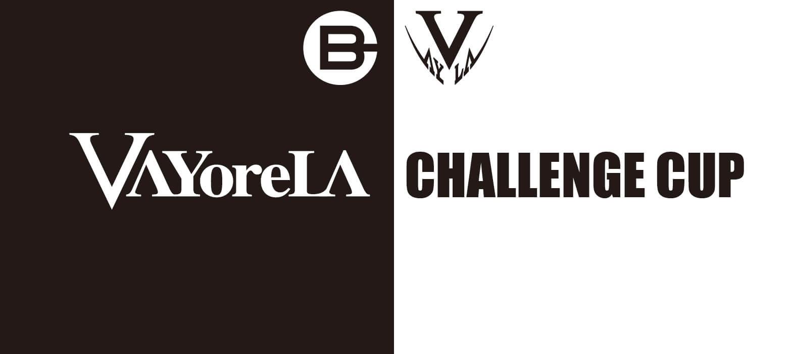 VAYoreLA CHALLENGE CUP  ROUND6