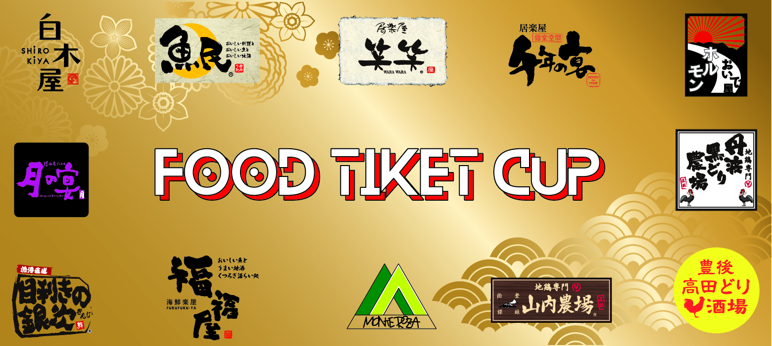 FOOD TICKET CUP in 新木場