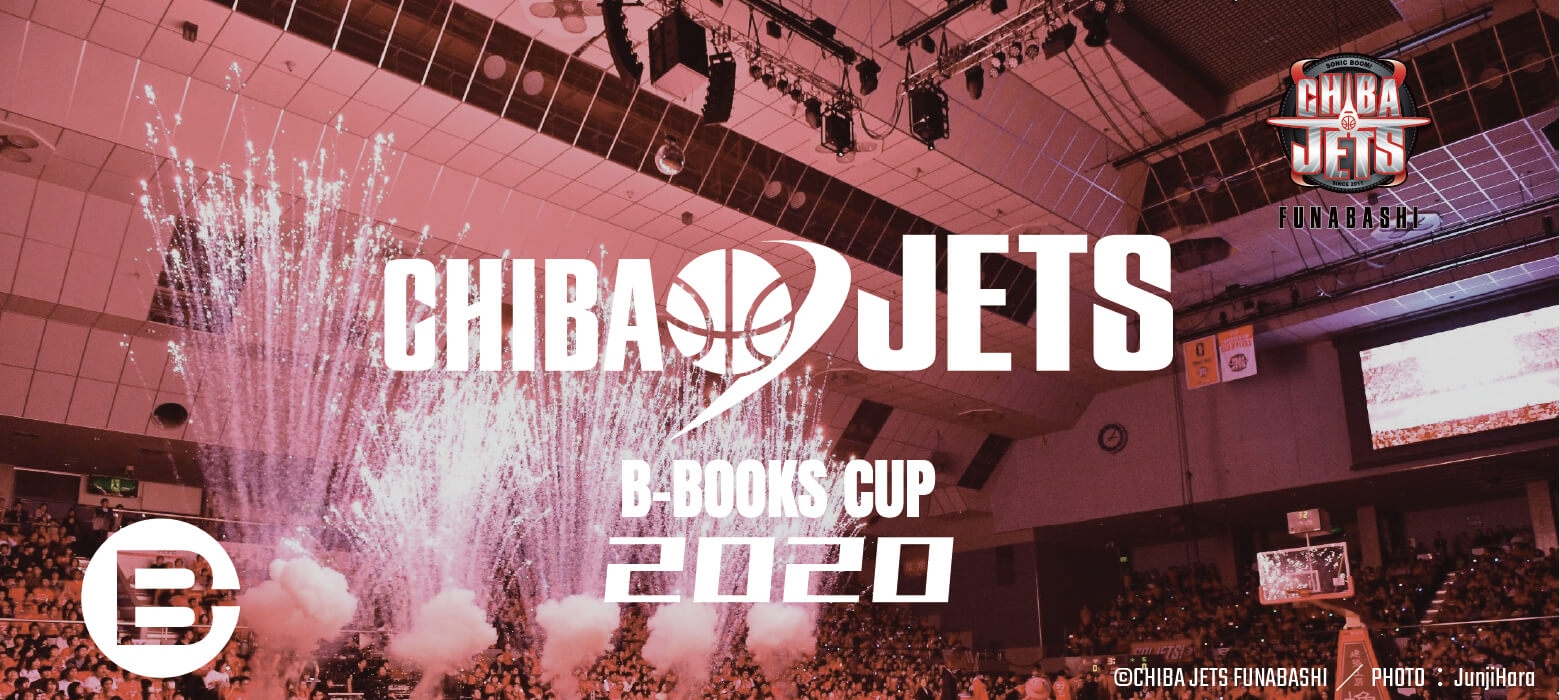CHIBA JETS B-BOOKS CUP in 船橋