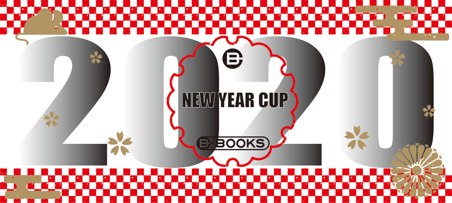 NEW YEAR CUP2020
