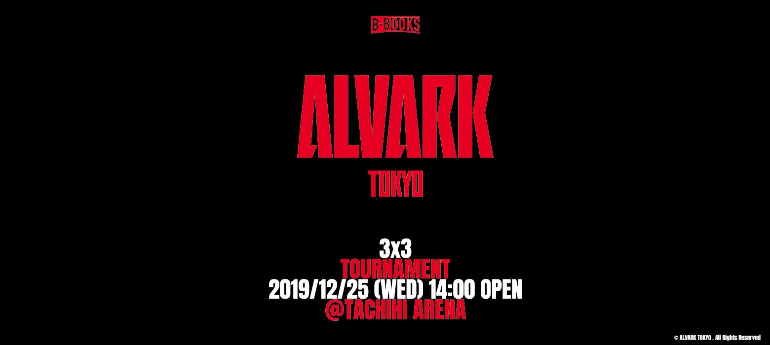 ALVARK TOKYO 3x3 TOURNAMENT