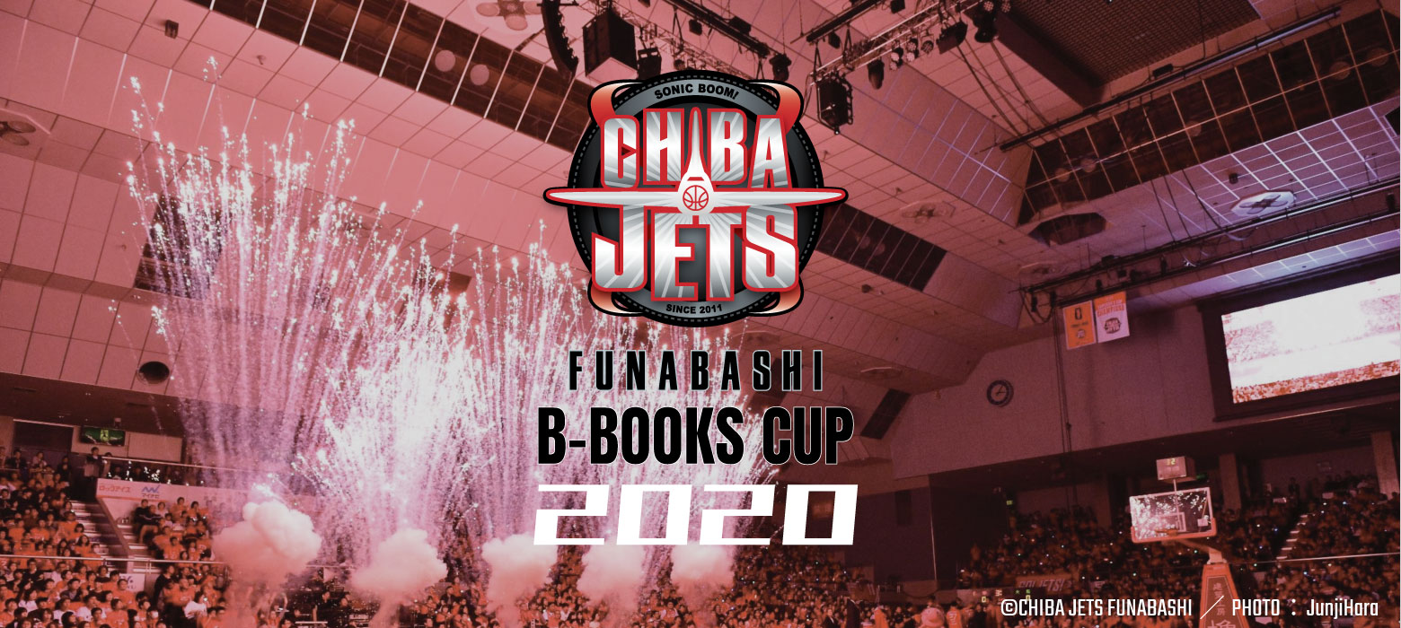 CHIBAJETS  B-BOOKS CUP in 船橋
