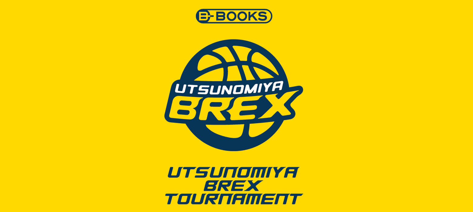 宇都宮ブレックス  PRESENTS B-BOOKS TOURNAMENT