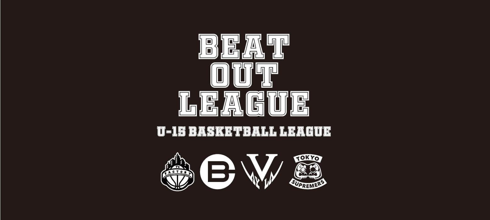 Beat Out League MEN