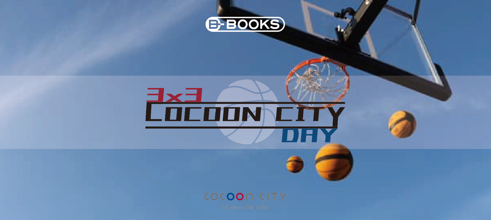 COCOON CITY 3x3 GAMES OPEN