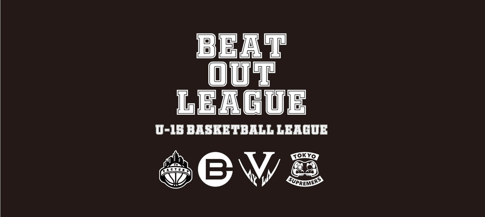 Beat Out League MEN