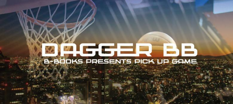 DAGGER BB vol.23