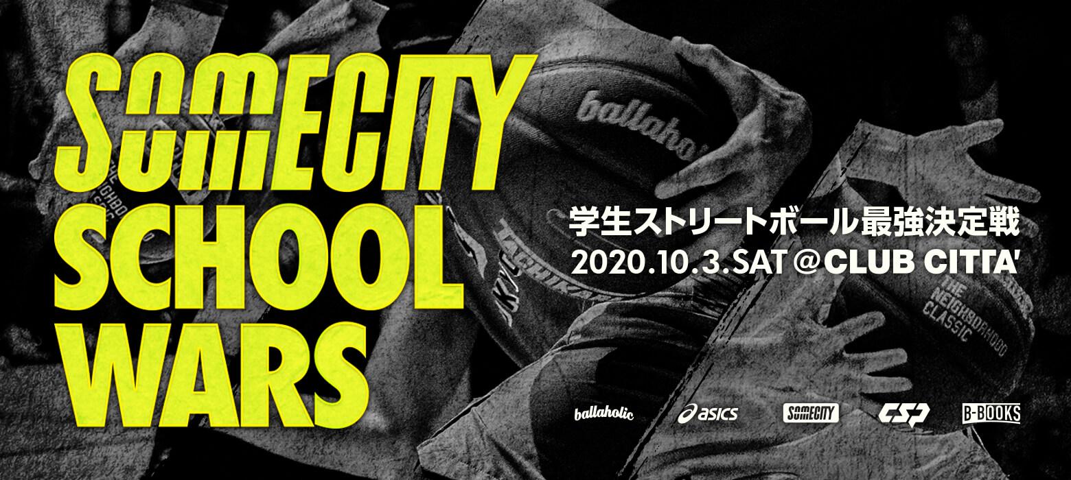 SOMECITY SCHOOL WARS 「TOKYO ROUND」 vol.5