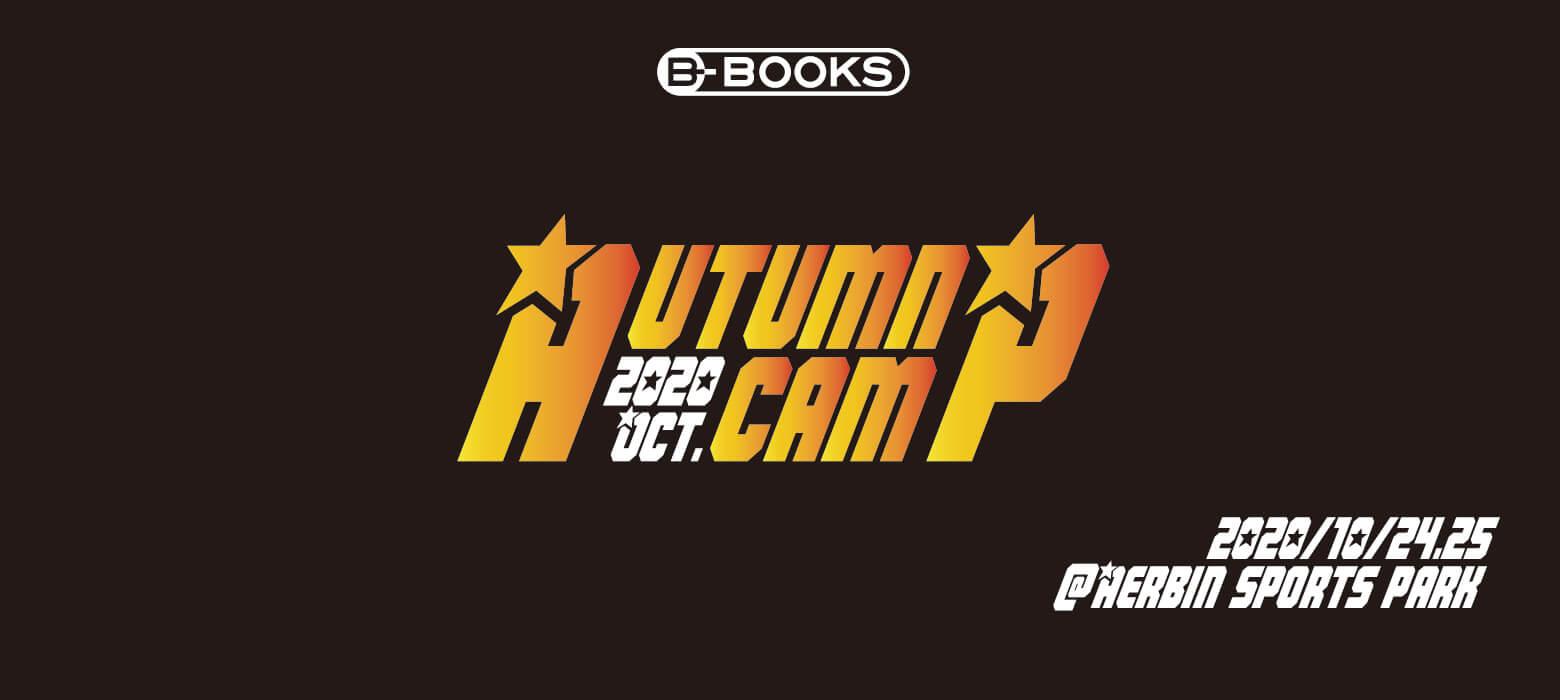 B-BOOKS AUTUMN CAMP