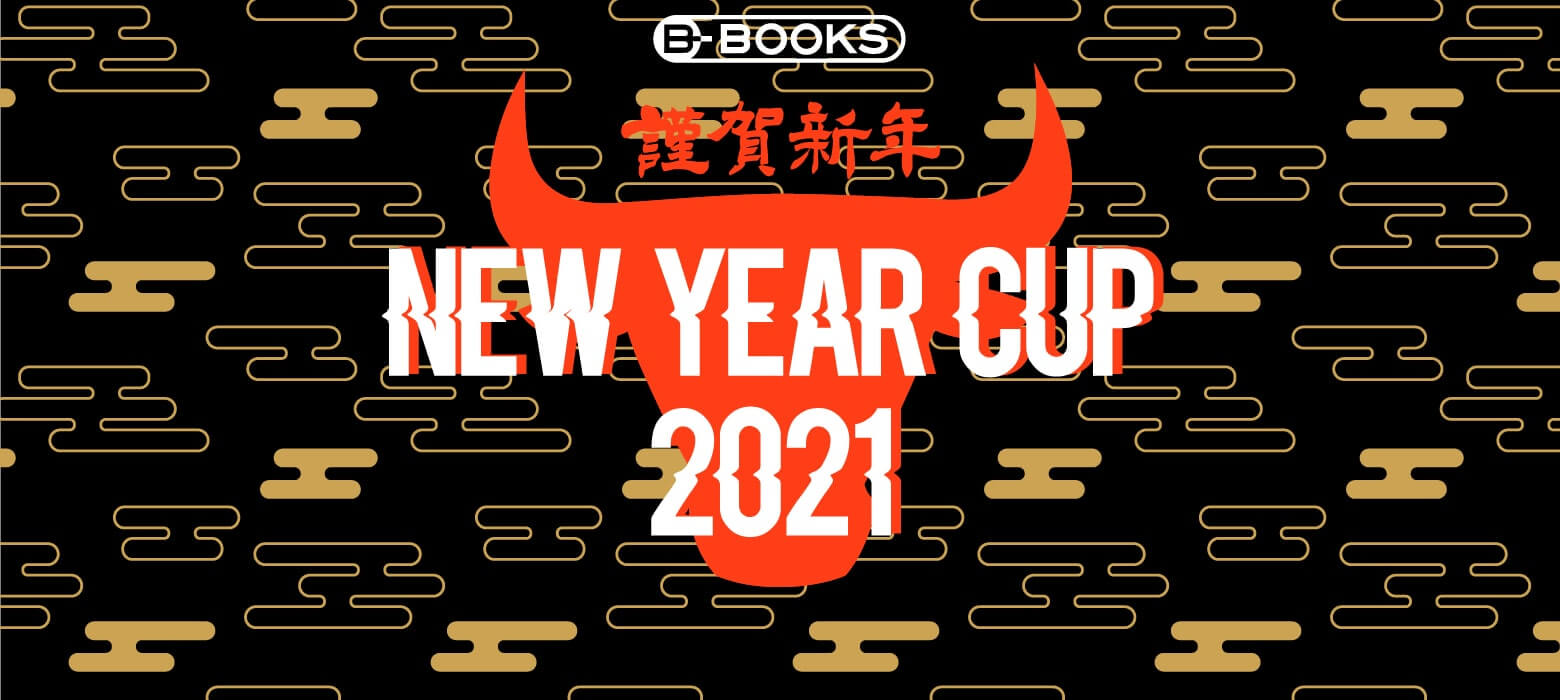 NEW YEAR CUP 2021