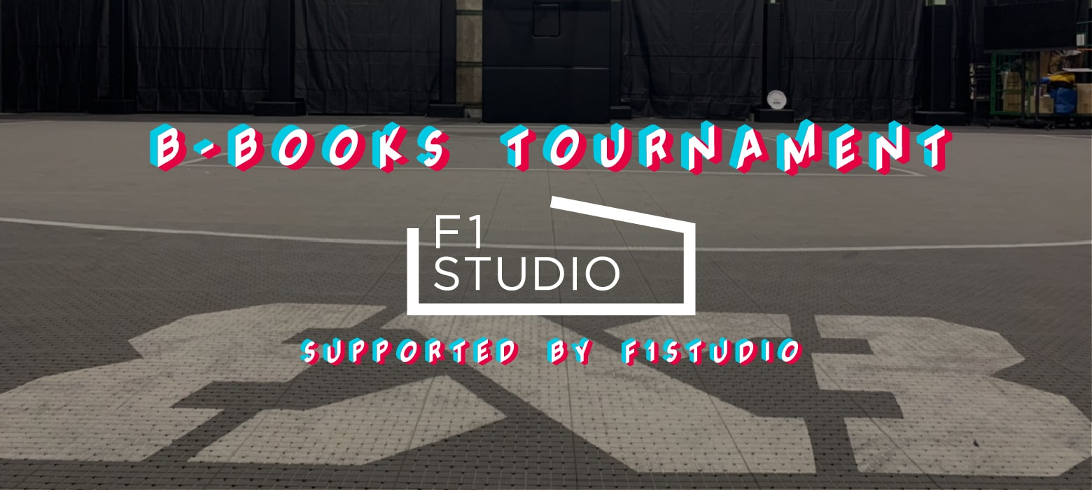 B-BOOKS TOURNAMENT supported by F1STUDIO