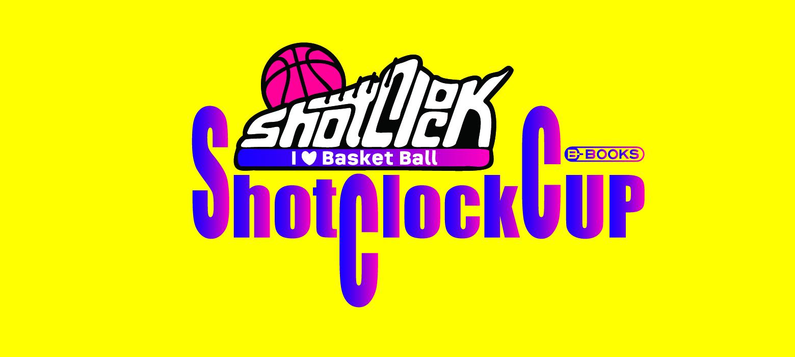 Shot Clock CUP in 幸