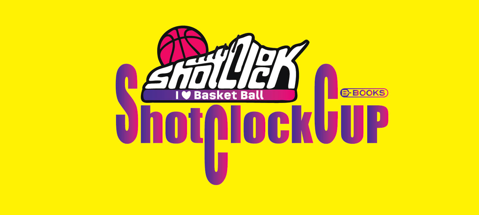 Shot Clock CUP in 幸