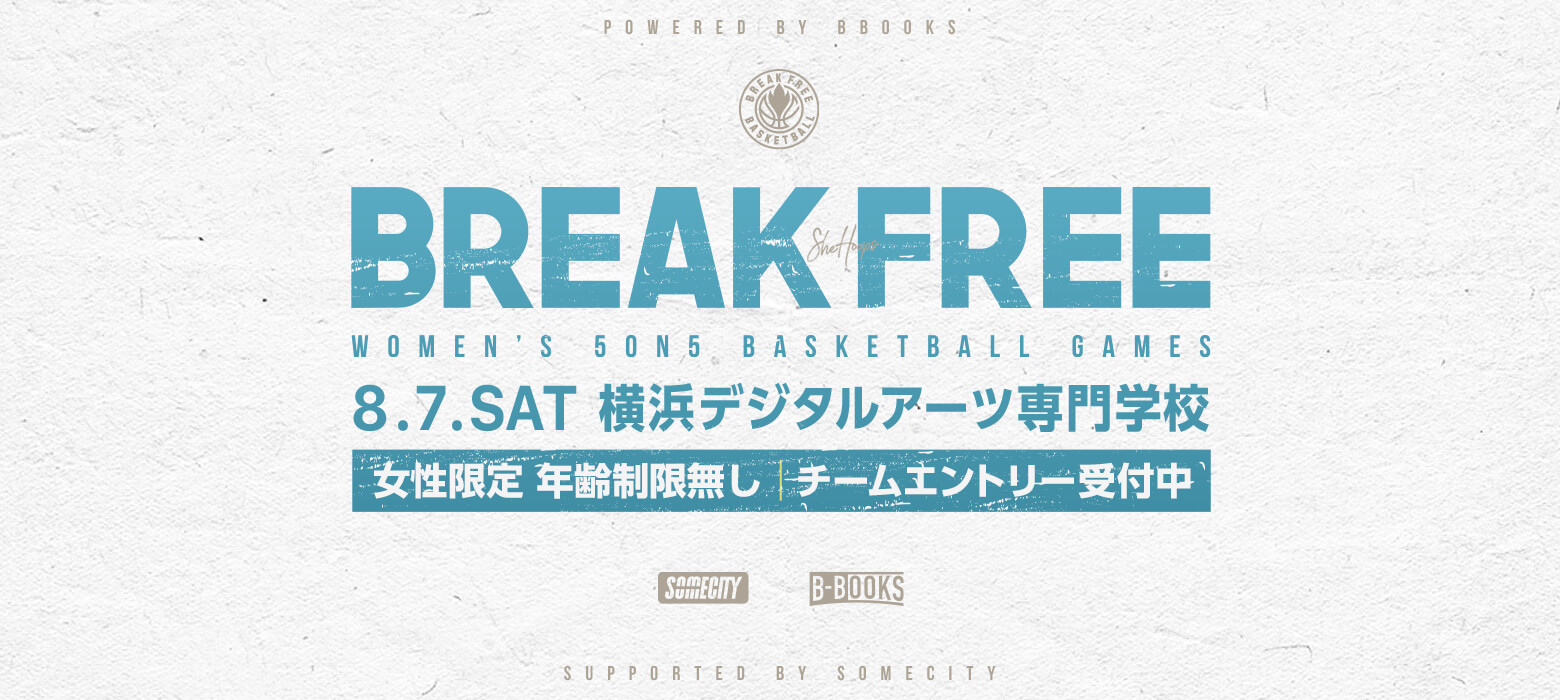 BREAK FREE WOMEN`s 5on5 GAMES