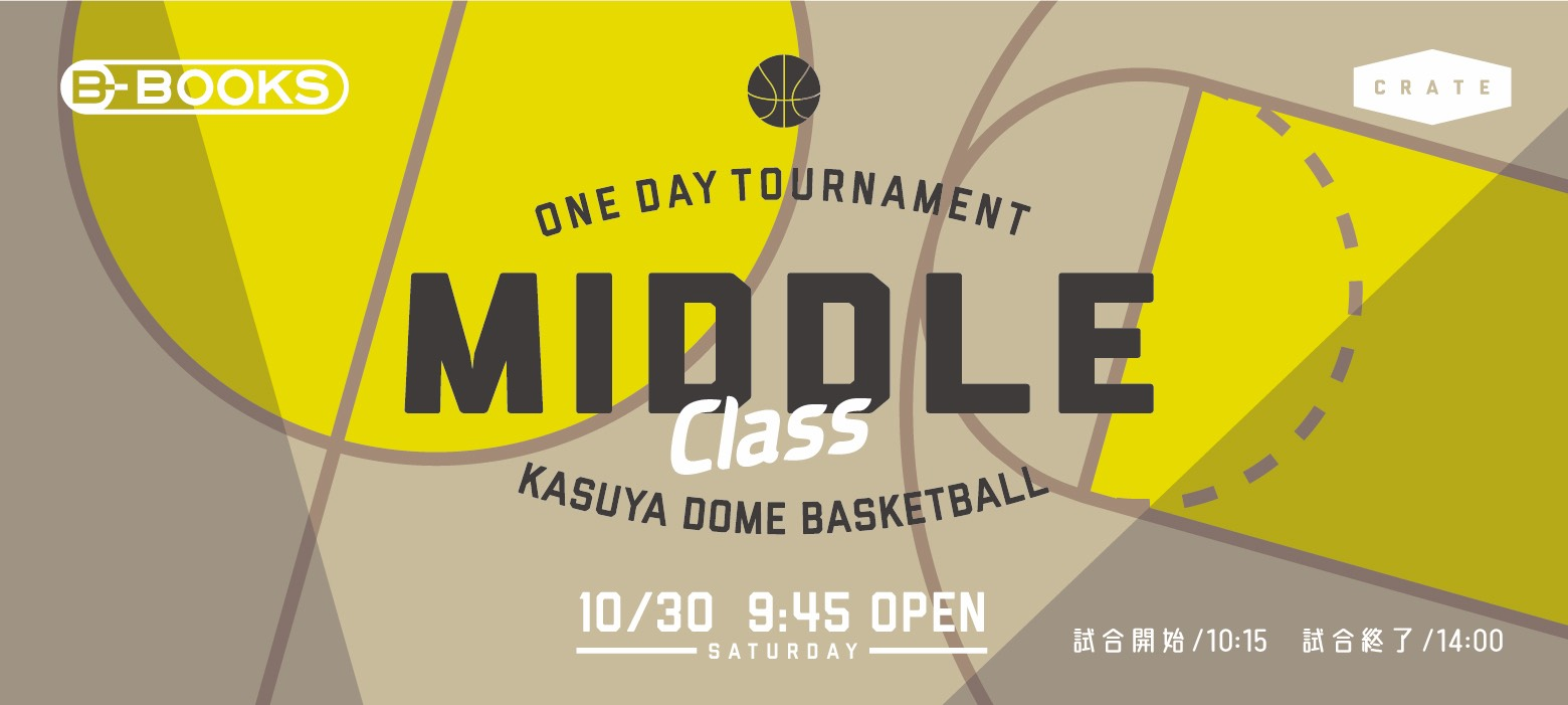 CRATE ONE DAY TOURNAMENT ---MIDLLE CLASS---