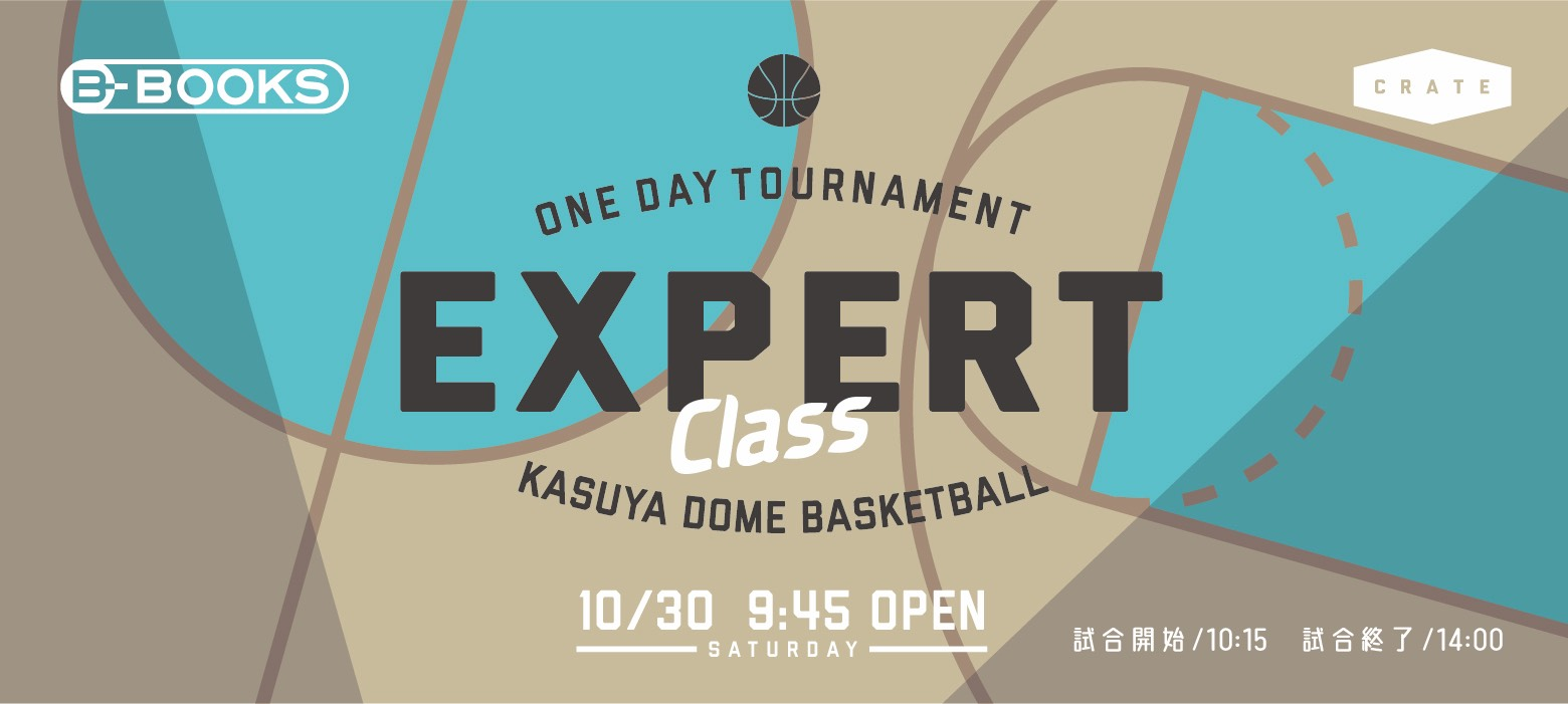 CRATE ONE DAY TOURNAMENT ---EXPERT CLASS---