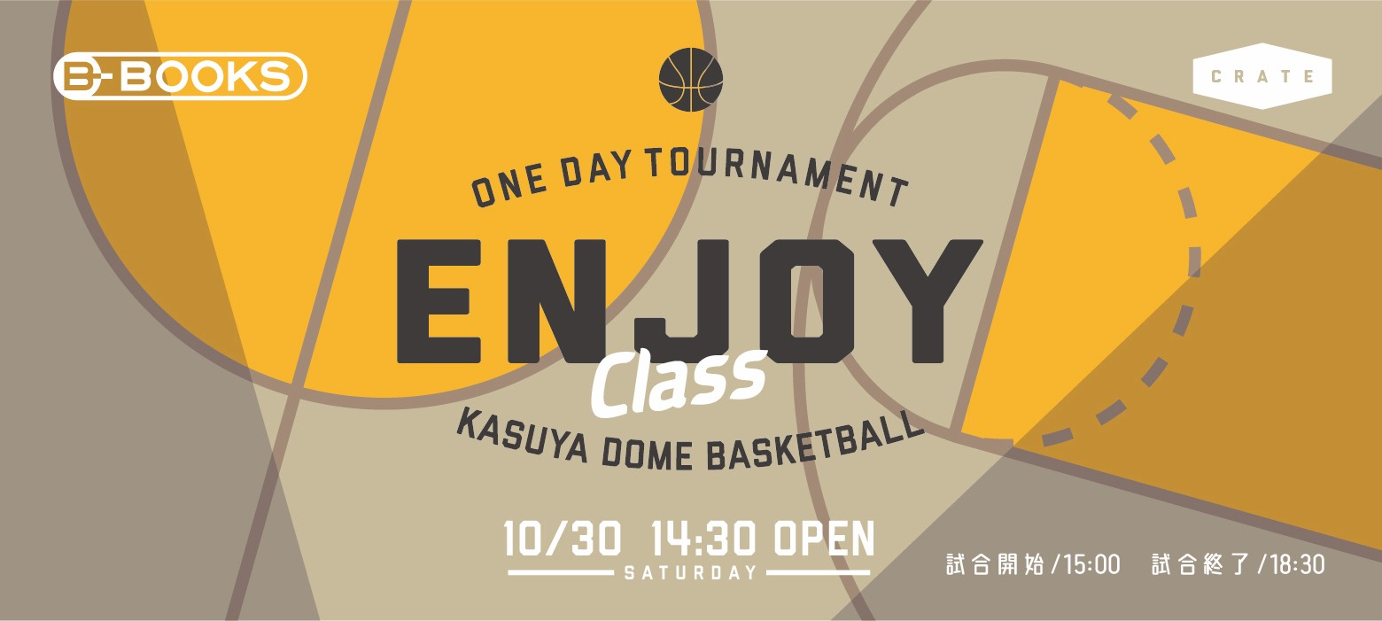 CRATE ONE DAY TOURNAMENT ---ENJOY CLASS---