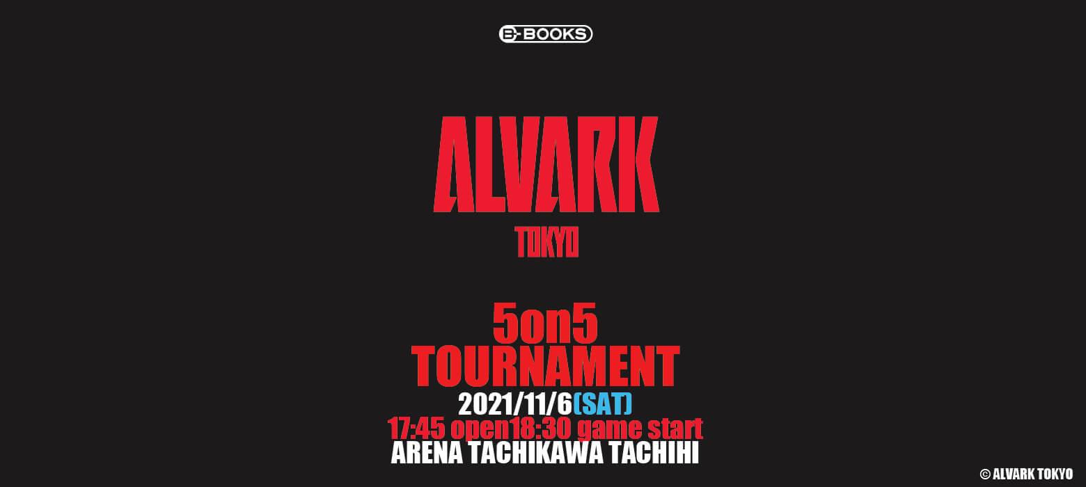 ALVARK TOKYO 5on5 TOURNAMENT