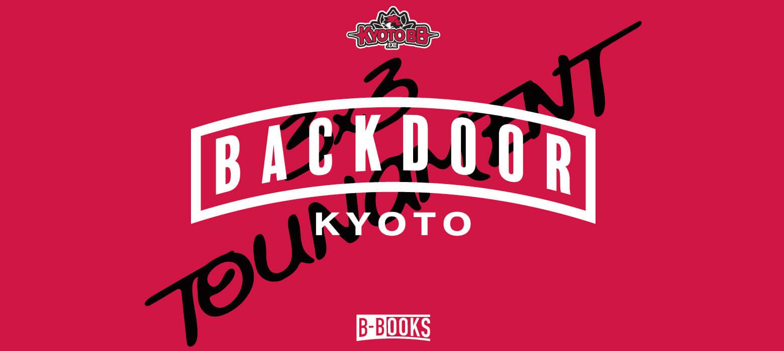 BACKDOOR 3x3 TOURNAMENT Vol.8